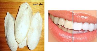 وصفة الدكتور جمال الصقلي لعلاج إصفرارالأسنان
