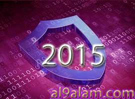 أفضل 3 برامج لحماية جهازك من الفيروسات لعام 2015