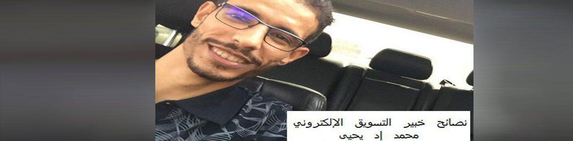 mohamed_id_yahia